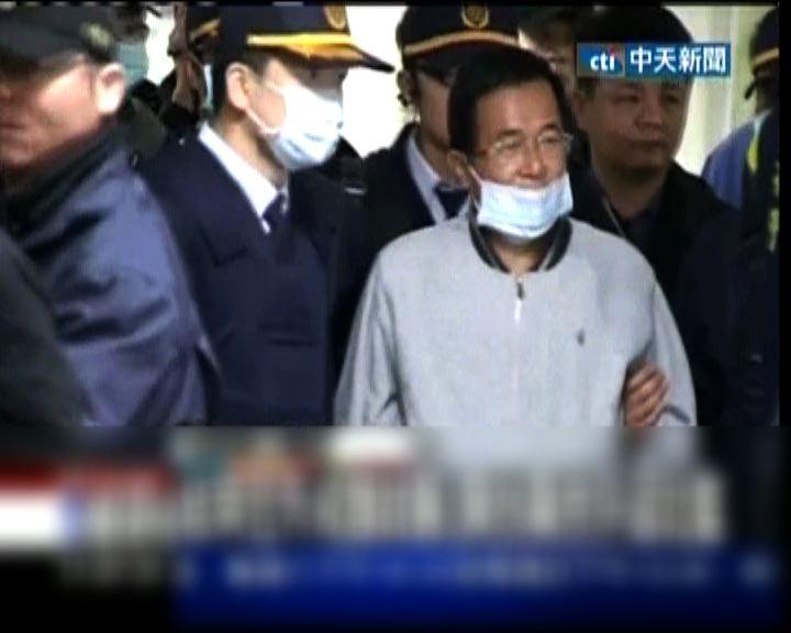 陳水扁病情惡化獲准保外就醫一個月