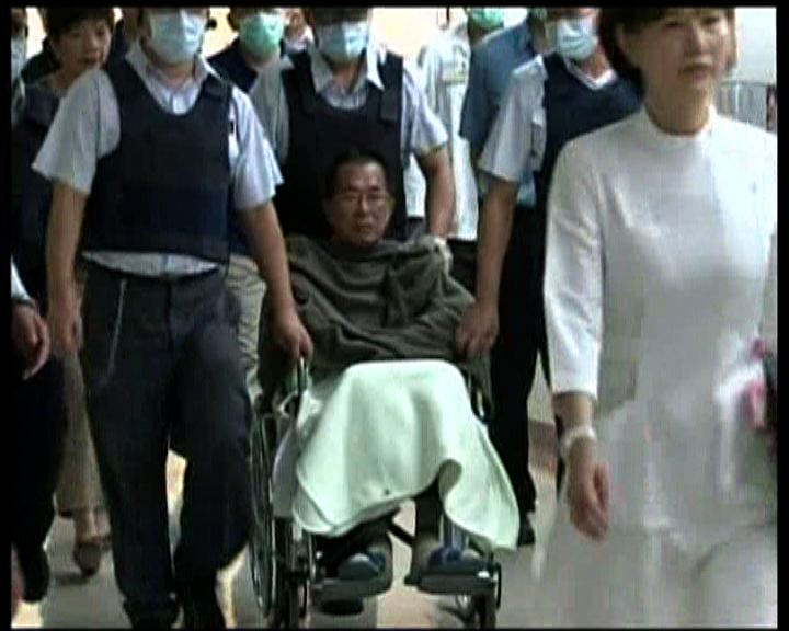 台灣法務部明商陳水扁保外就醫申請
