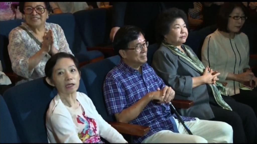 陳水扁不用坐輪椅出席音樂會