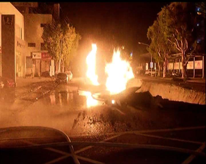 高雄地下油氣管洩漏連環爆炸至少22死