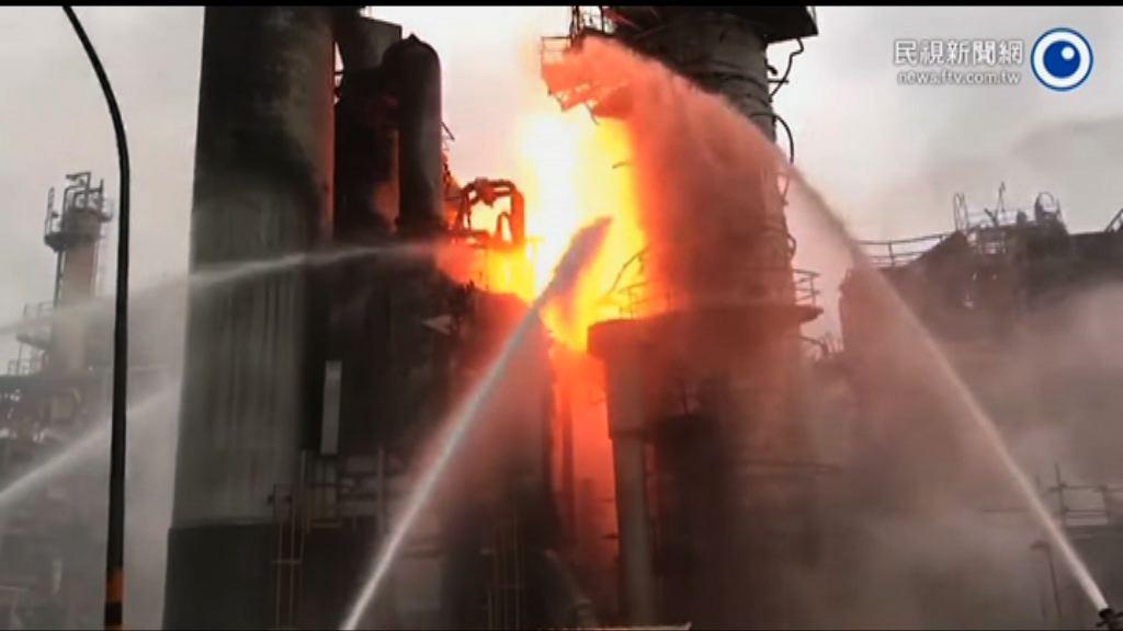 台灣煉油廠爆炸 居民再要求遷廠