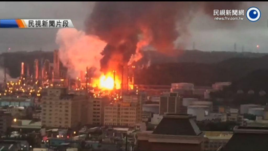 台灣煉油廠爆炸 廠方未獲許可啟動加熱爐