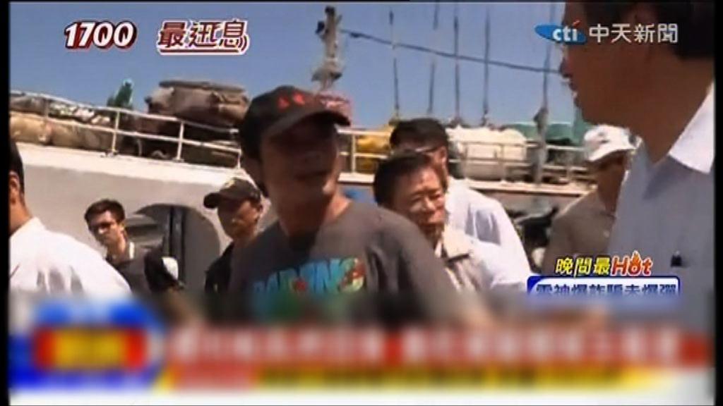 遭日本扣押台灣漁船返回小琉球