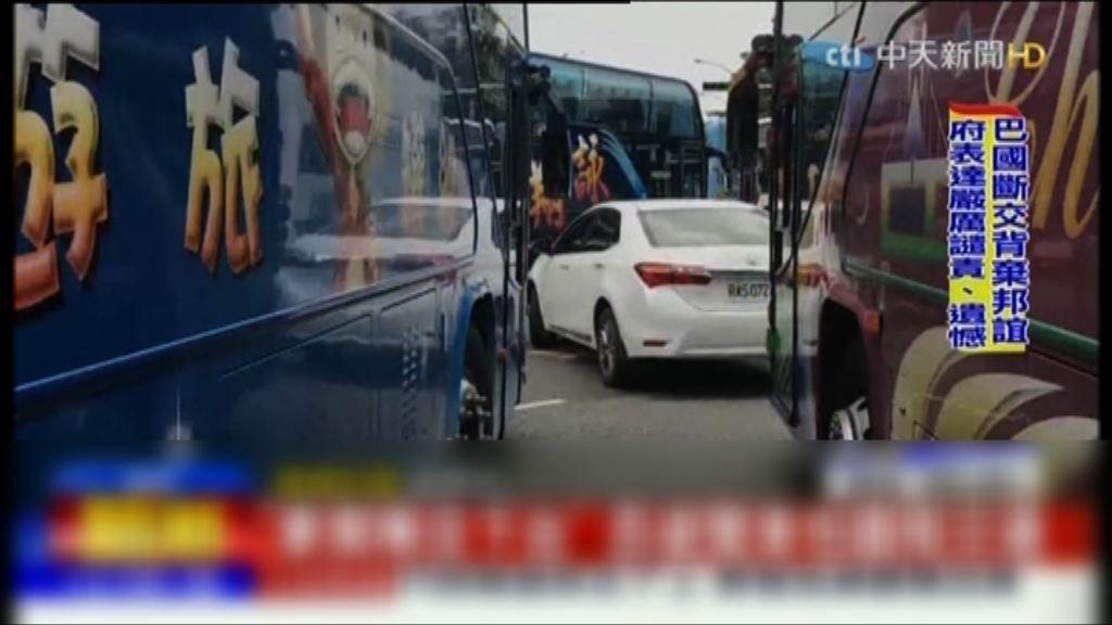 台灣近百架旅遊巴包圍交通部抗議