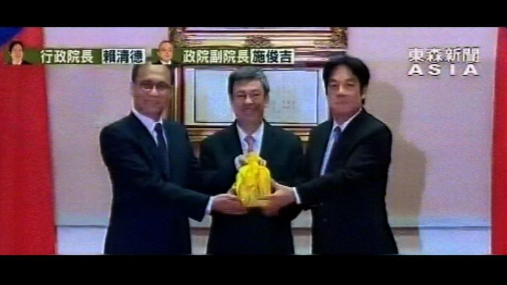 新任行政院長賴清德率新內閣宣誓就職