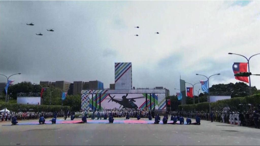 台灣慶雙十 蔡英文指要積極發展防衛產業