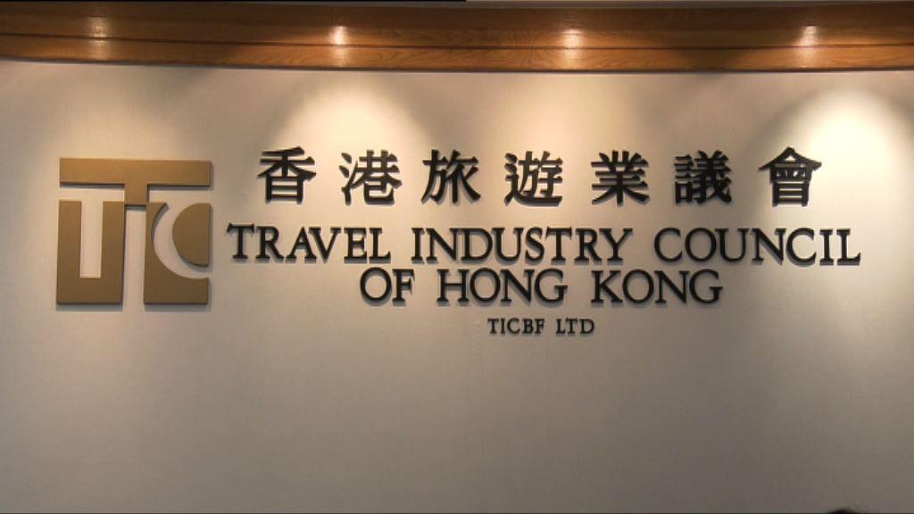 旅議會:一個旅行團到花蓮但已更改行程