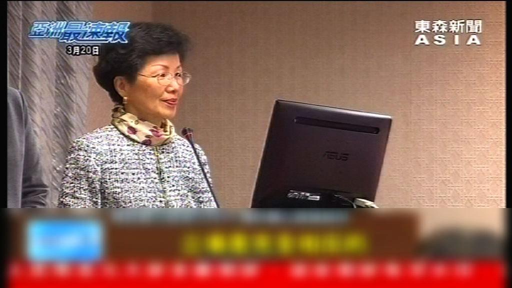 解放軍對台部署導彈 陸委會:台灣不會屈服