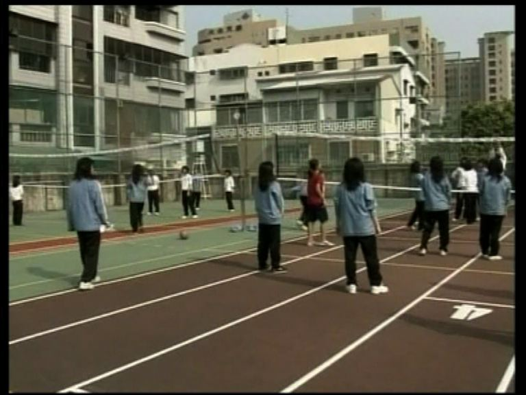 台灣過去曾多次修改課程綱要