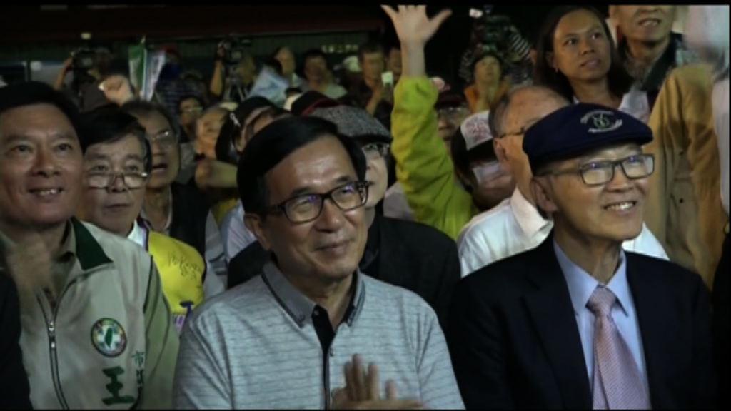 獄方不准陳水扁再參加造勢活動