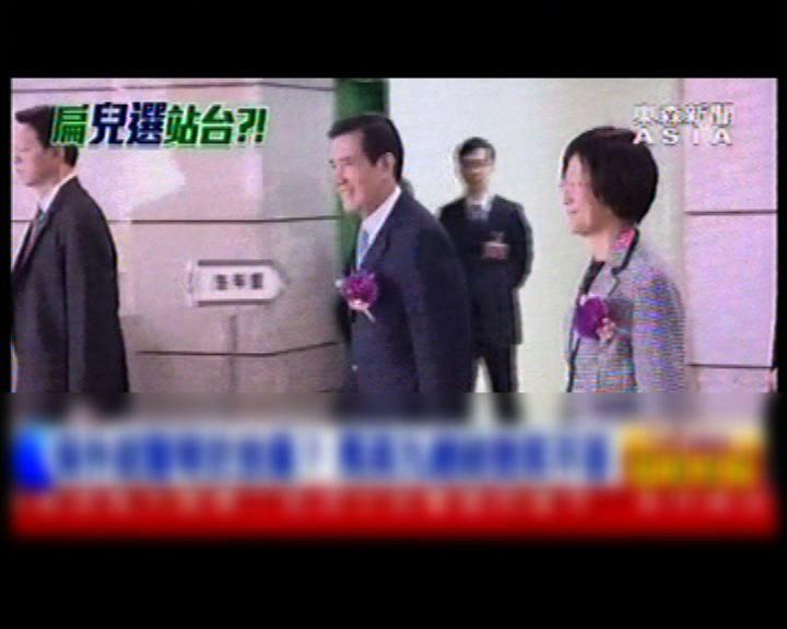 馬英九無回應陳水扁保外就醫