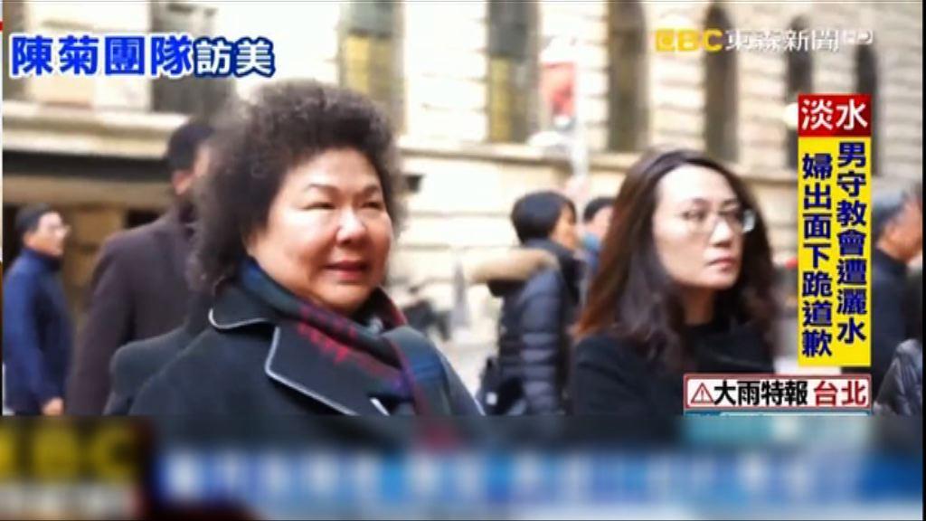高雄市長陳菊轉抵華盛頓訪問