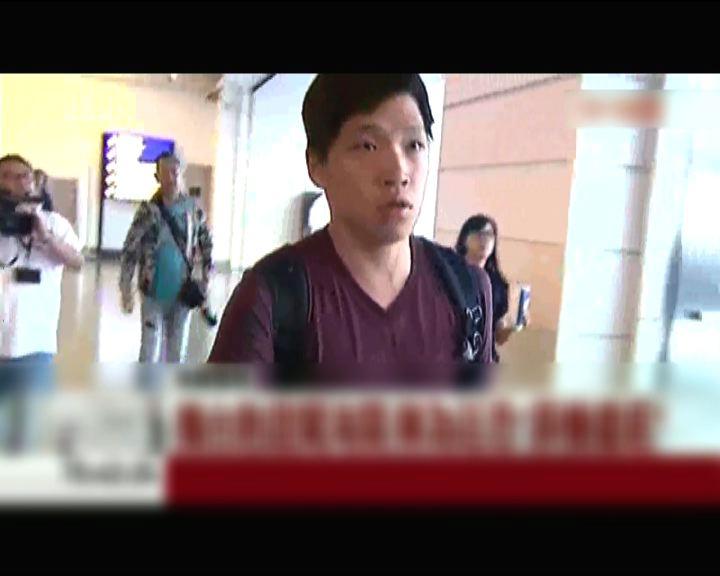 陳為廷抵香港機場被拒入境