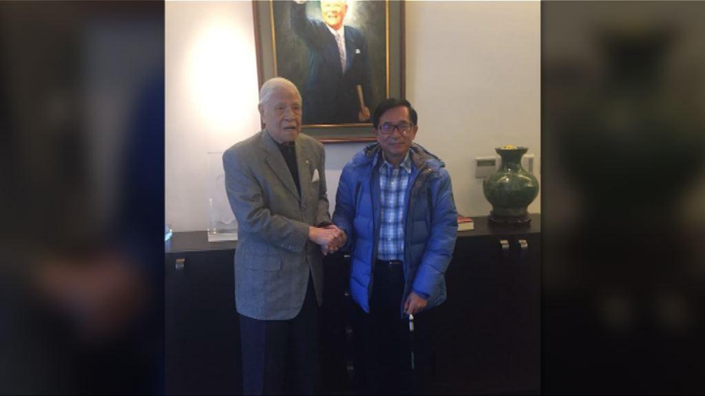 陳水扁保外就醫探望李登輝惹爭議