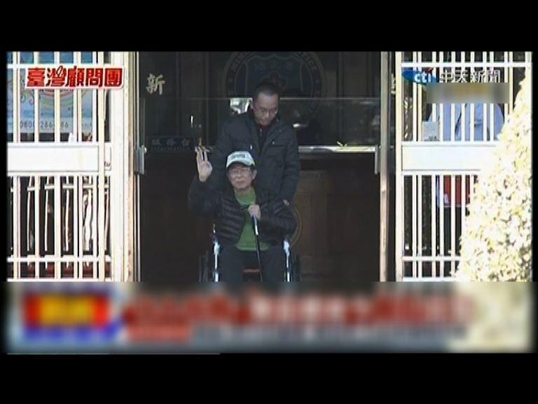 陳水扁獲准第三次延長保外就醫
