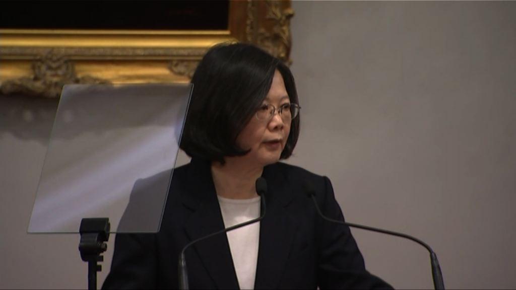 蔡英文:維持兩岸現狀承諾善意不變
