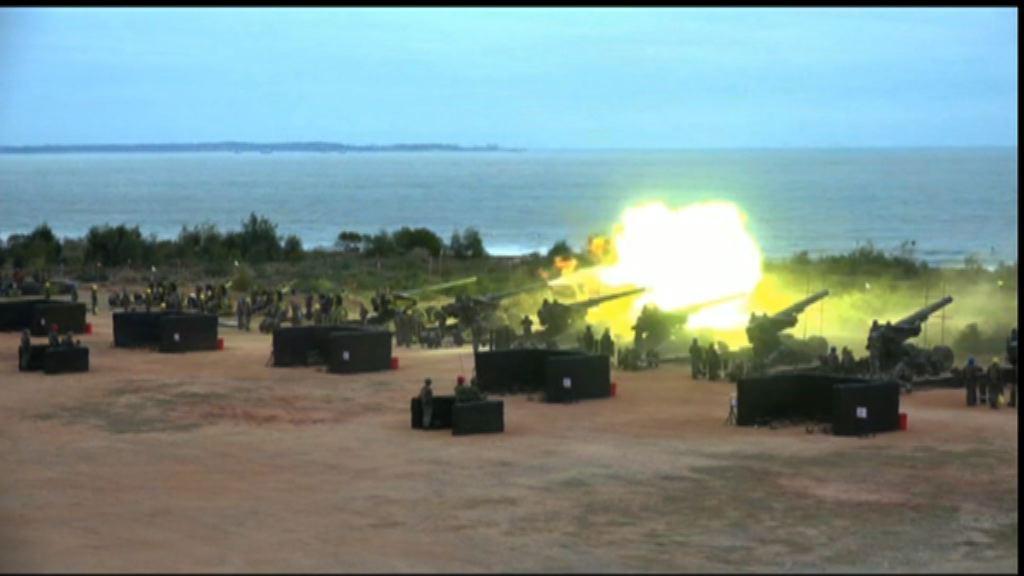 台灣軍方於解放軍軍演前實彈演習