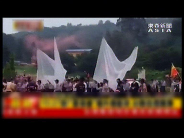 台聯抗議張志軍到訪擲煙霧彈