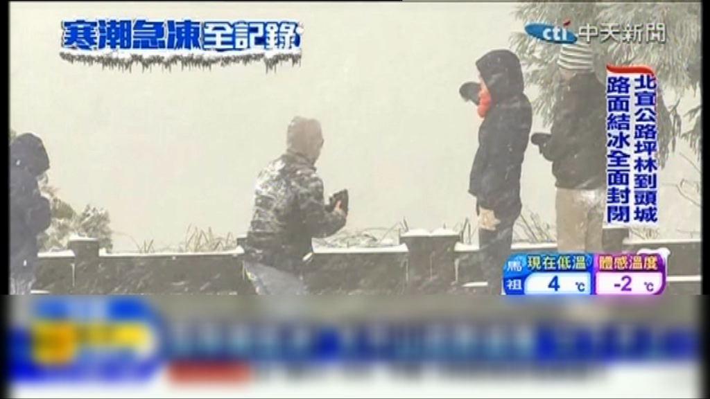台灣逾40人懷疑凍死