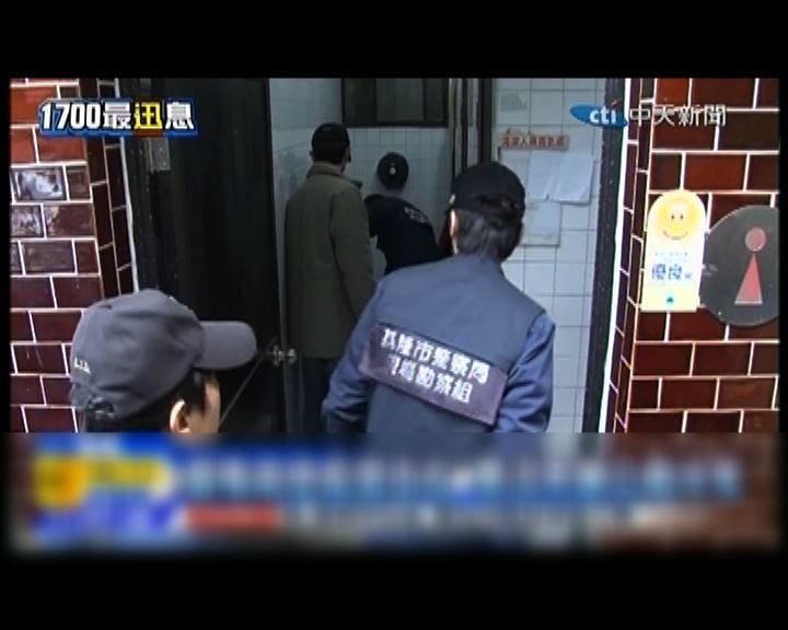 寒流襲台灣最少24人死
