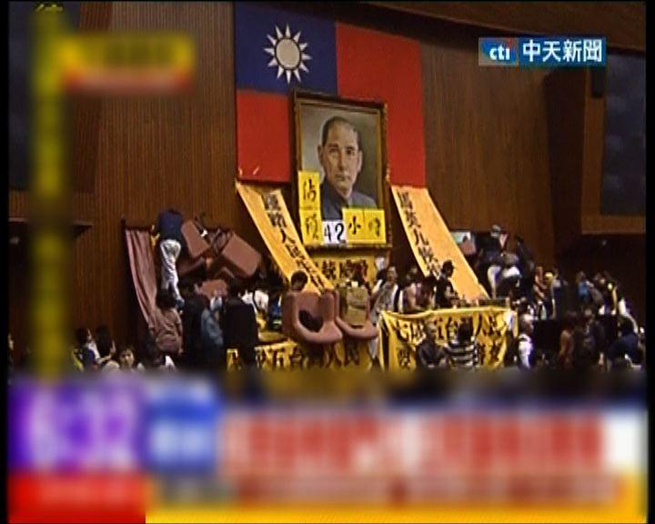 台灣民眾反對服貿協闖入立法院