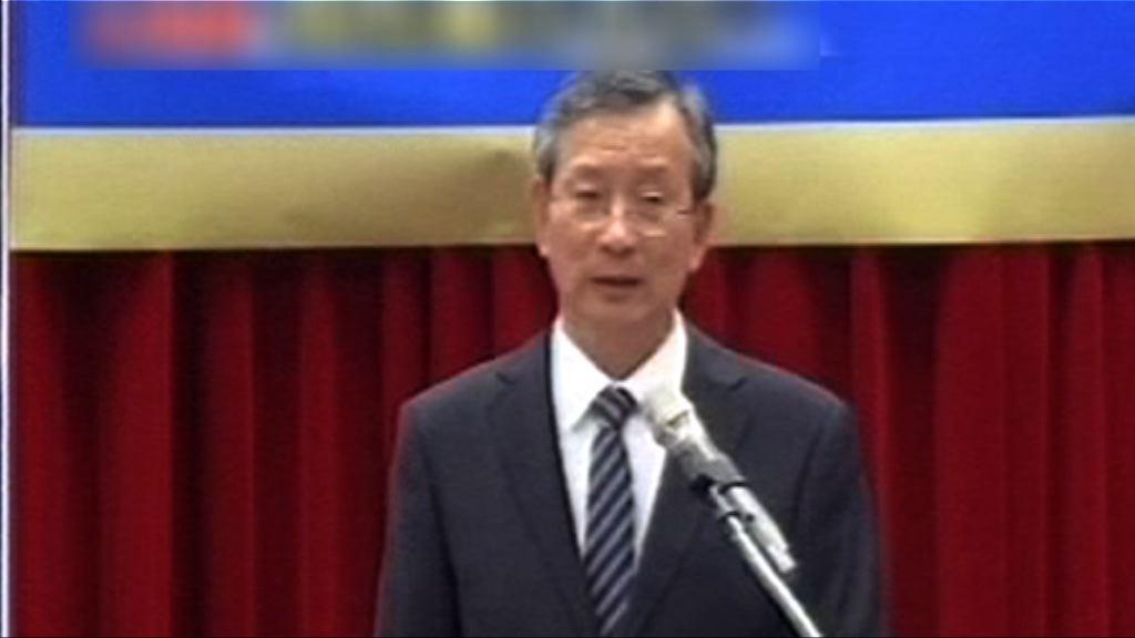 台灣民法婚姻規定違憲 兩年內修正