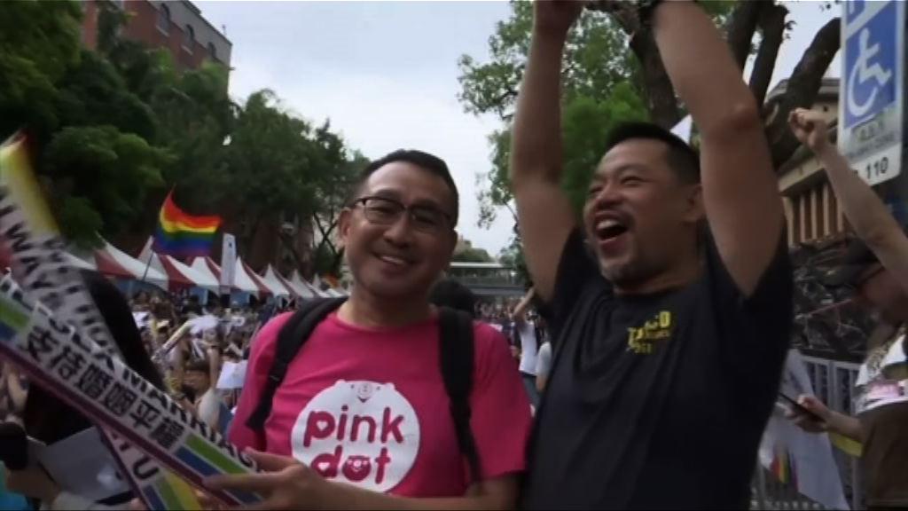 台灣若兩年內未修法 同性伴侶可直接登記結婚