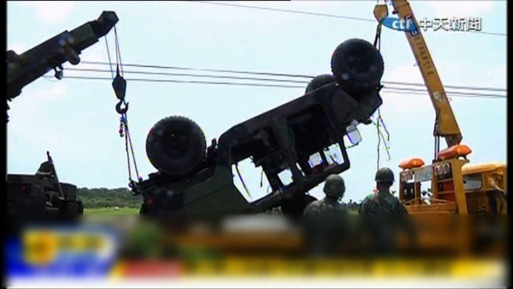 台灣陸軍悍馬車失事三人受傷