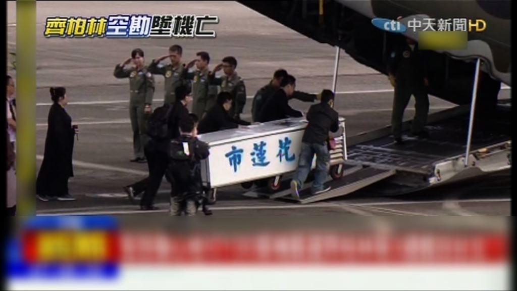 直升機墜毀 齊柏林等三人遺體被運回台北