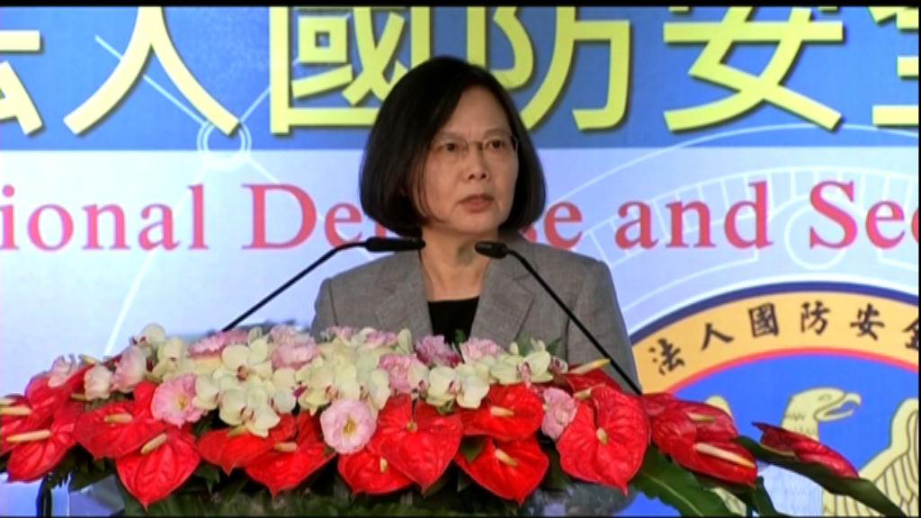 多米尼加與台灣斷交 台斥大陸挖走邦交國