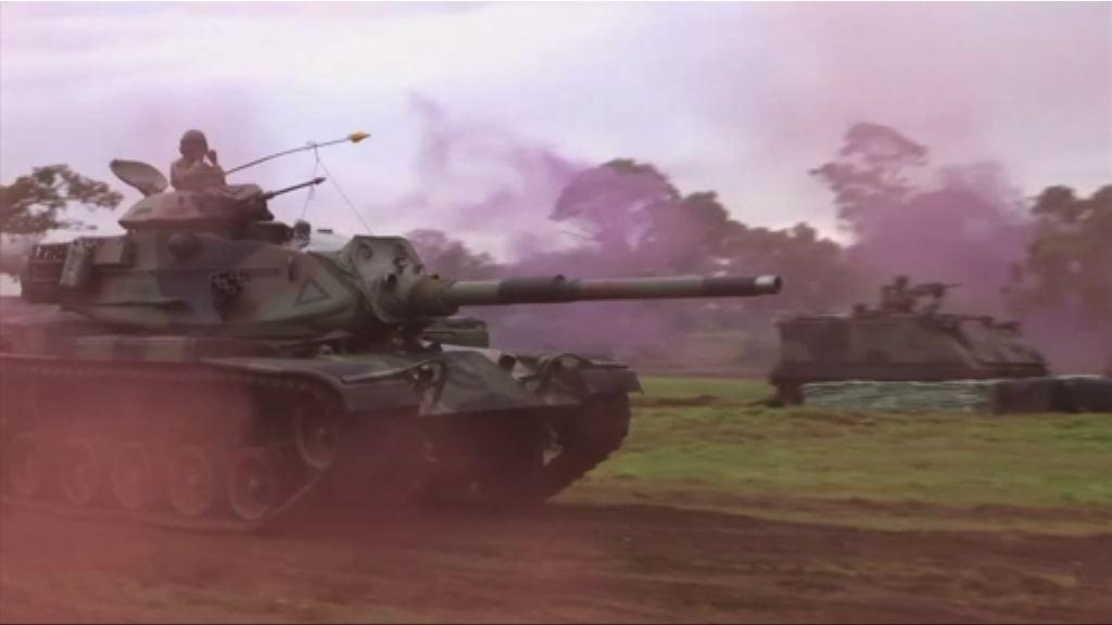 台軍方演習模擬遭受解放軍攻擊