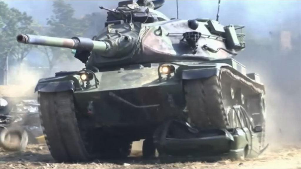 台軍方操演模擬敵方登陸突襲