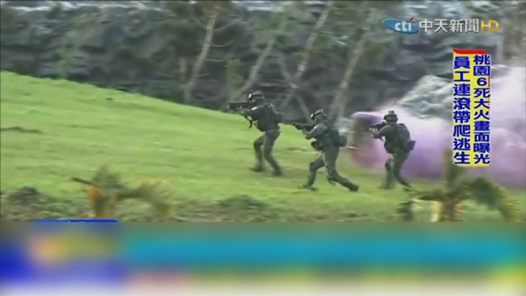 台灣軍方演習模擬國防部被佔領