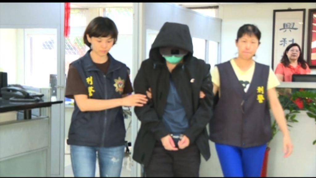 香港女子涉偷運可卡因在台灣桃園機場被捕