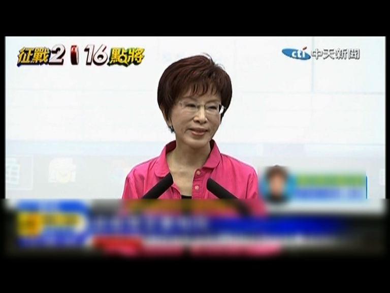 洪秀柱將獲國民黨提名參選總統