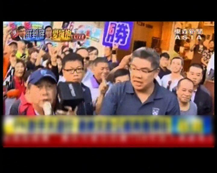 台灣九合一選前超級星期天 柯連積極拉票