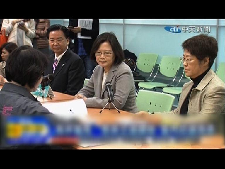 蔡英文參選民進黨總統提名初選