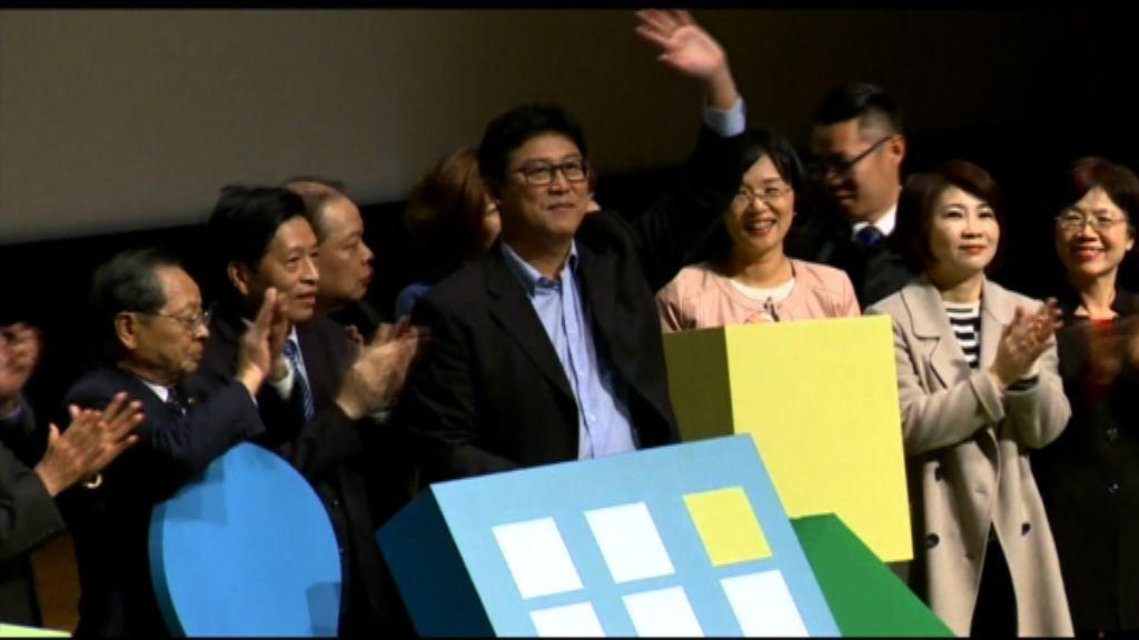 民進黨立委姚文智宣布參選台北市長