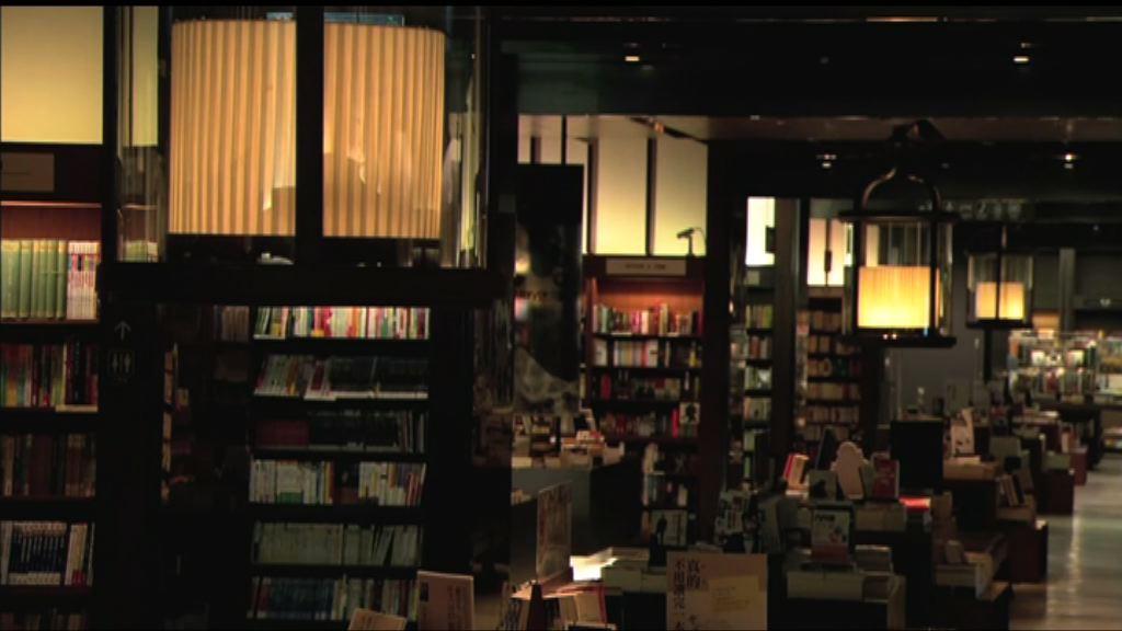 誠品書店以藝術文化元素推廣閱讀