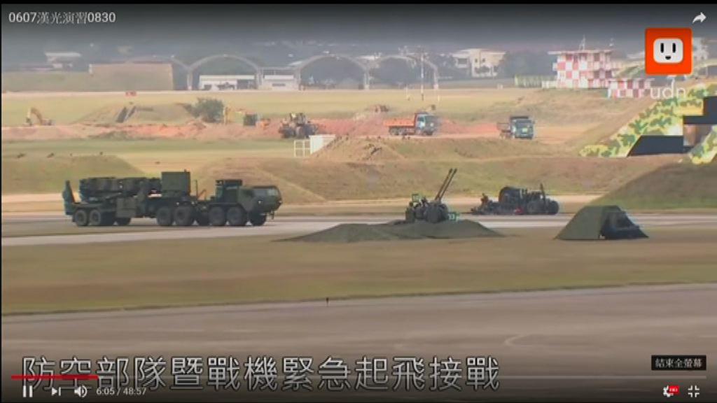 台灣軍方舉行反空降作戰演習