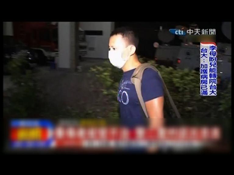 台灣粉塵爆炸案僅派對負責人被起訴