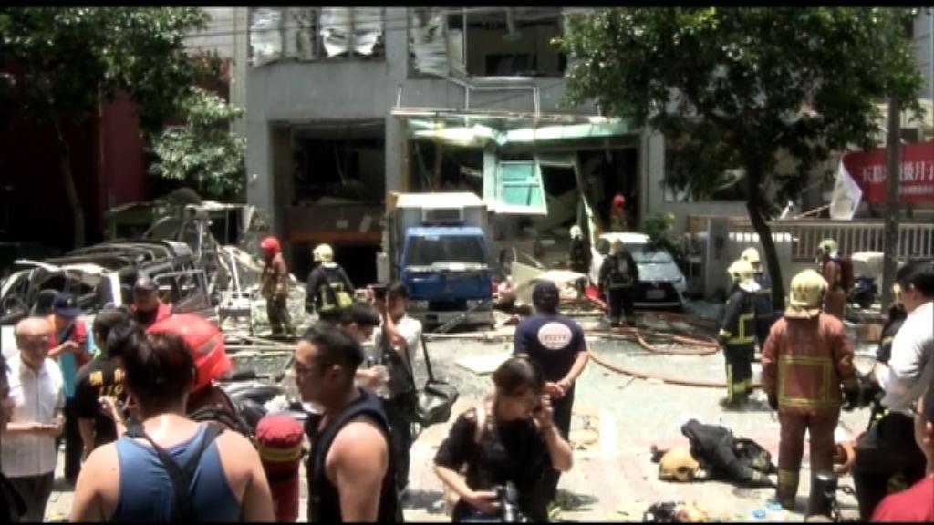 台灣新北市月子餐工廠氣體爆炸 多人傷