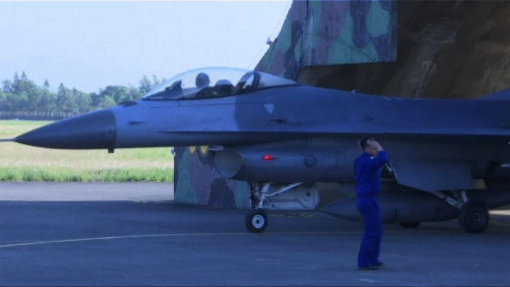 F-16戰機多次升空監察繞台大陸軍機
