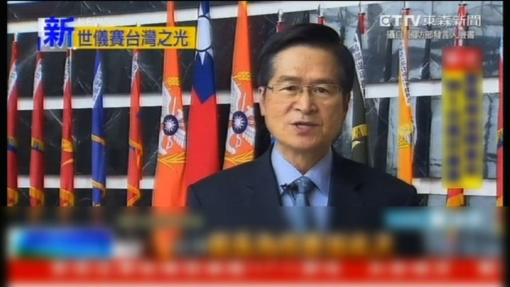國防部長指示專案小組調查傘兵高空墮地事件