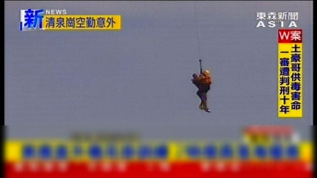 台灣黑鷹直升機訓練釀意外兩人墮海