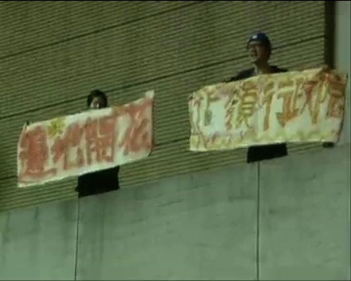 逾千示威學生轉去衝撃行政院