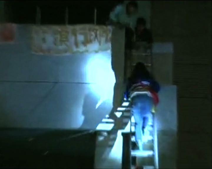 示威者衝擊行政院警方計劃清場