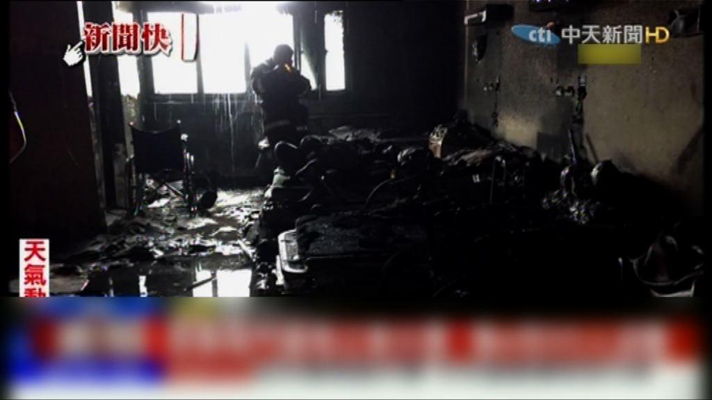 台灣屏東護老院火災四死數十傷