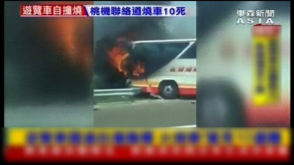 桃園機場外嚴重車禍或26人死