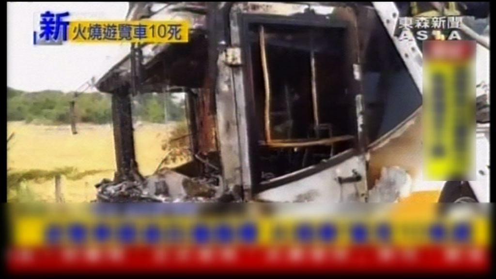 載有大陸旅行團旅遊巴桃園機場外起火26死